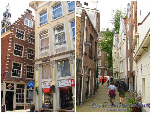 Интересные-улицы-Амстердама