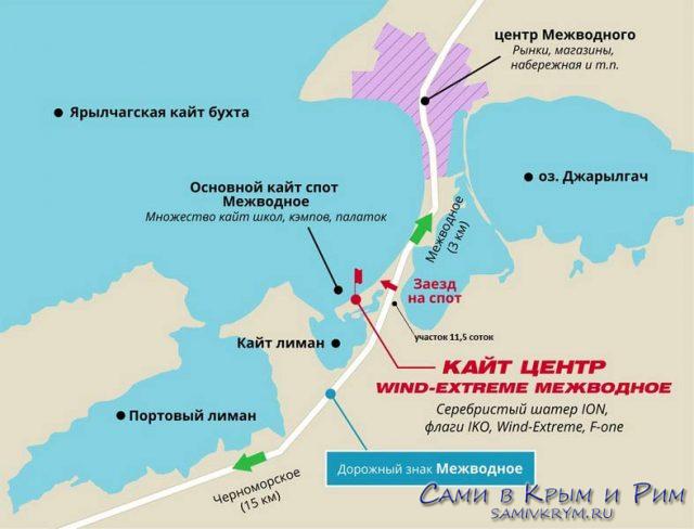 Межводное-карта