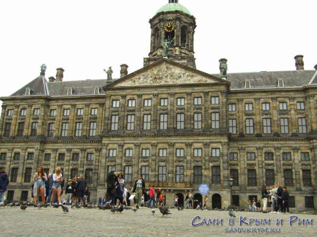 Площадь Дам и бывшая ратуша