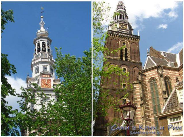 Шпили-Амстердама