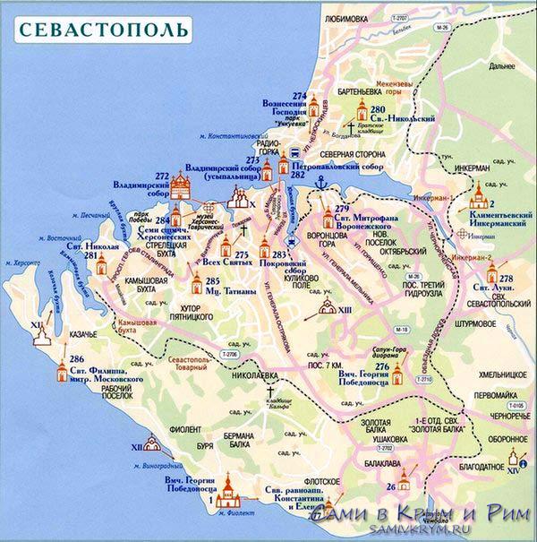Севастополь-карта