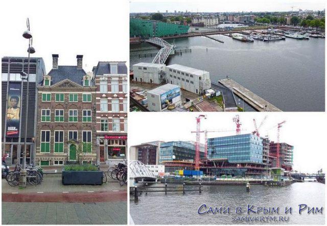 Смотрим-Амстердам