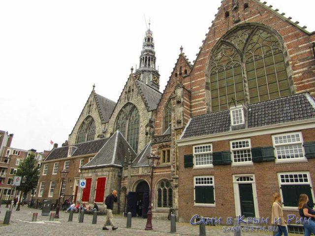 Старая церковь Амстердама