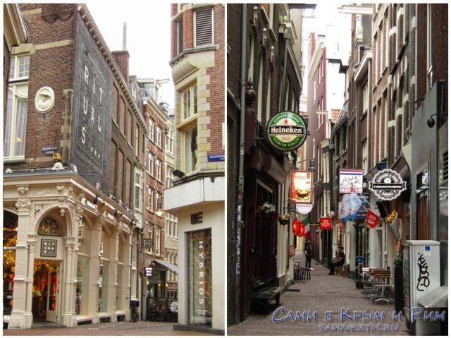 Улочки-Амстердама