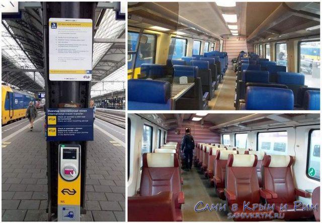 Вагоны-поездов-в-Голландии