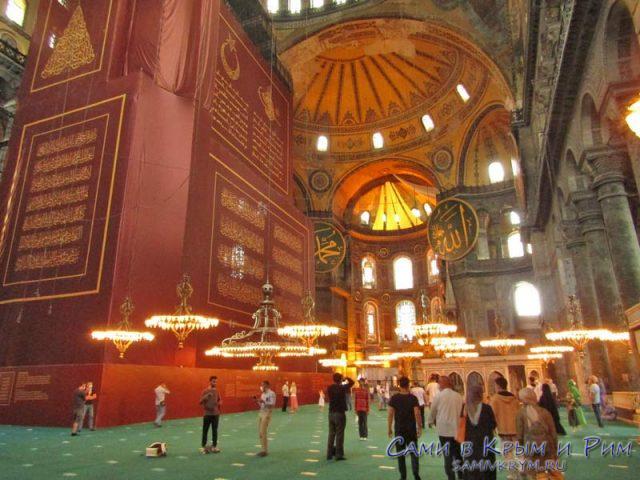 Внутри Мечети Святой Софии