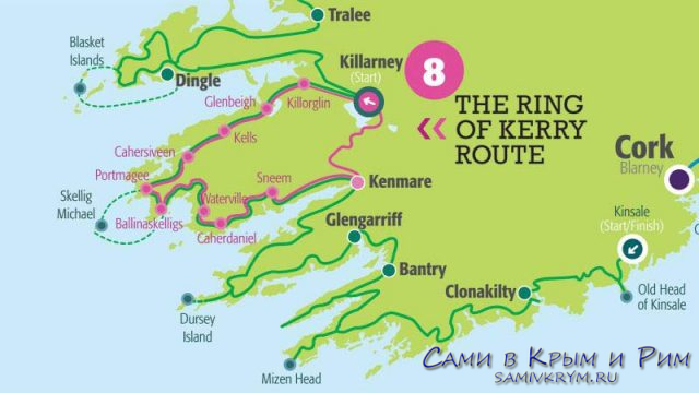 The-Ring-Of-Kerry
