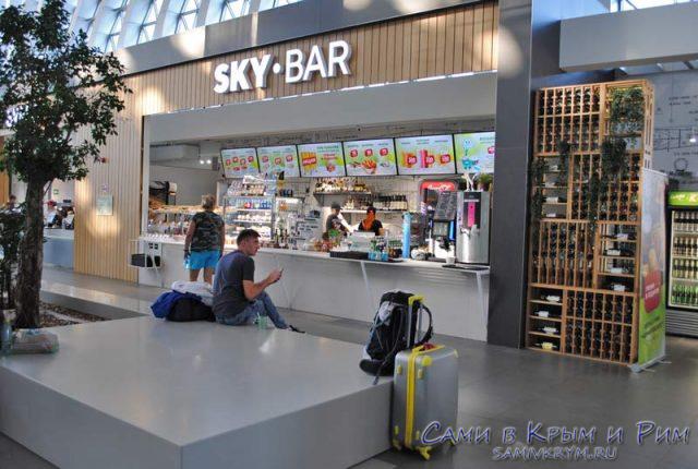 Кафе в аэропорту Симферополя