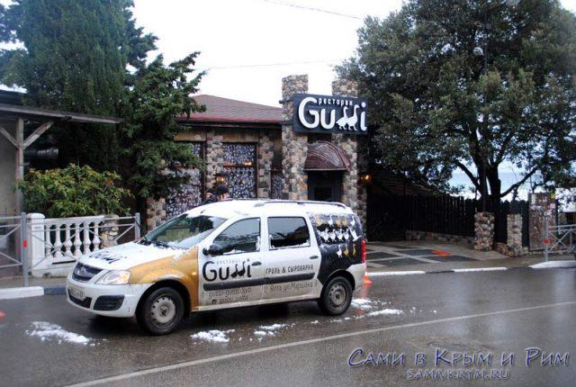 Ресторан Гусси