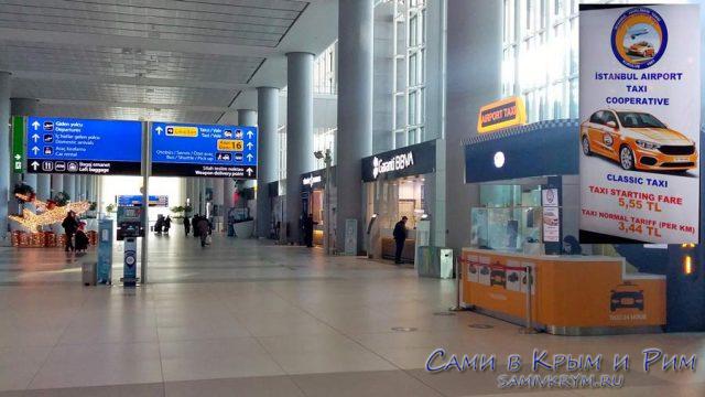 Такси-из-аэропорта