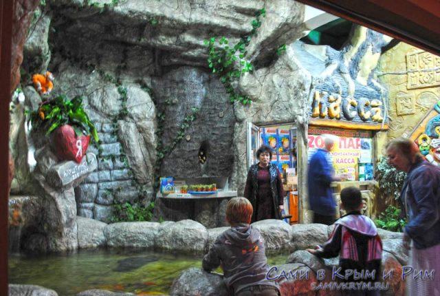 Zoo Парк