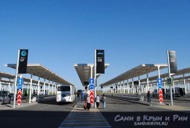 Автовокзал в аэропорту