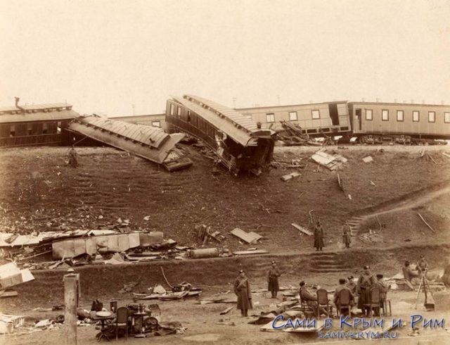 Крушение поезда с императором