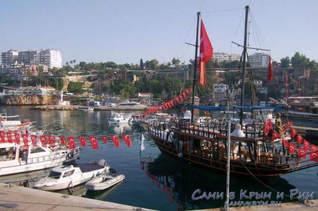Развлечения в Турции