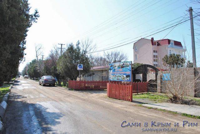 Дороги в Николаевке