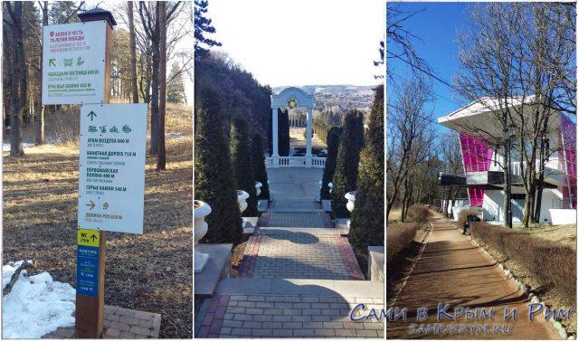 Дорожками Кисловодского парка