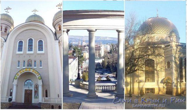 Храмы-Кисловодска