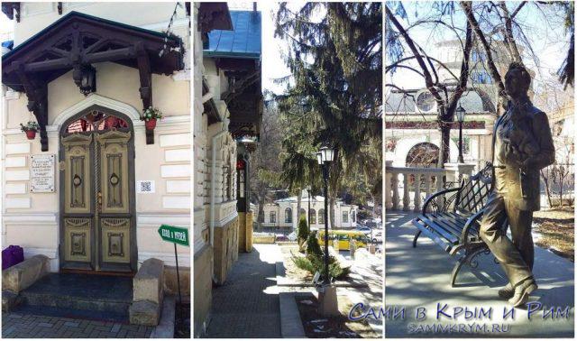 На-улице-музея