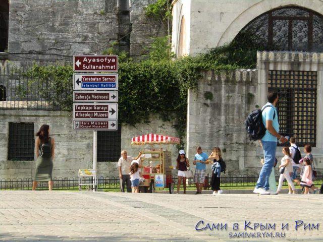 В центре Стамбула