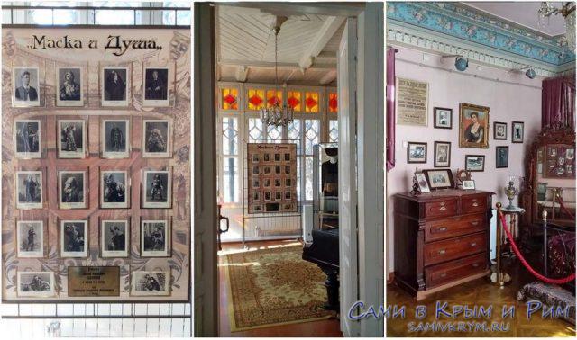 Залы-музея-Шаляпина-2