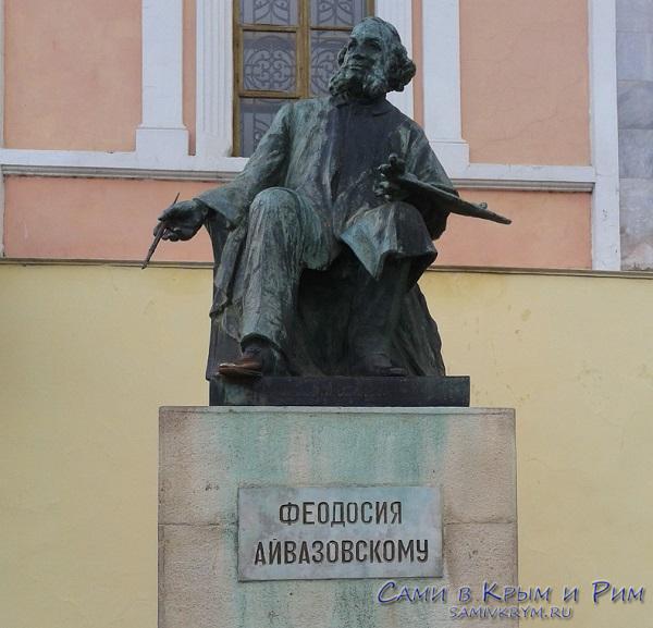 Галерея Айвазовского в Феодосии закрывается на ремонт