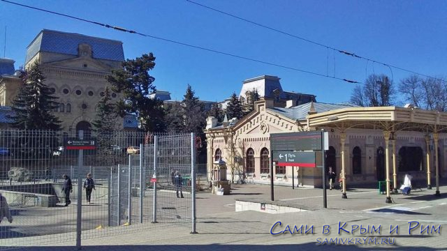 жд вокзал и филармония