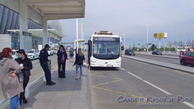 Аэроэкспресс в аэропорту