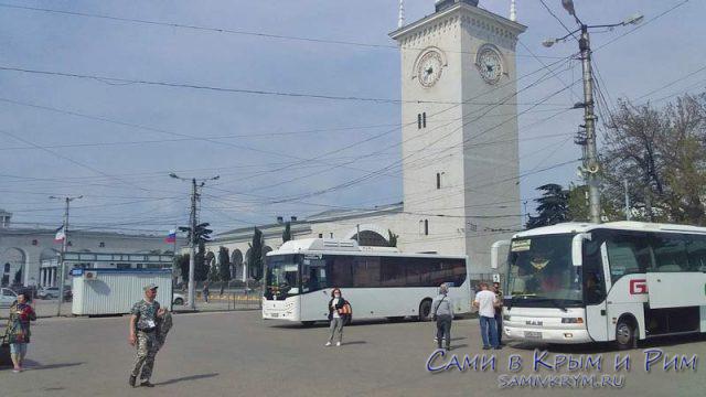Автостанция и жд вокзал