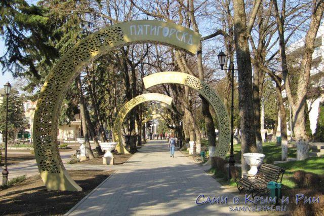 Прогулка-по-парку-Цветник