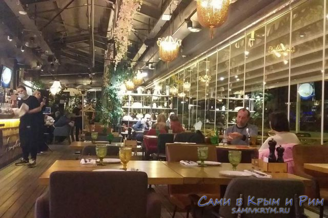 Ресторан-Крыша