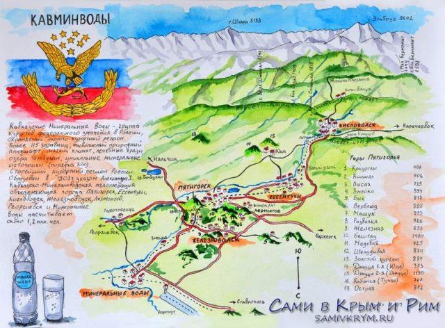 Рисованная-карта-Курортов