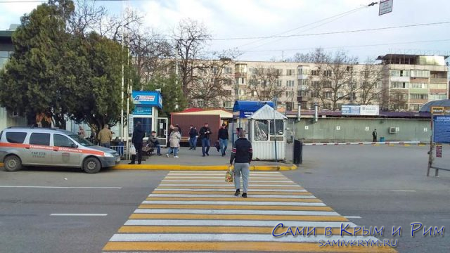 Троллейбусное депо и автобусное