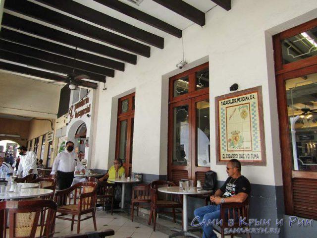 Cafe Grand del Portal