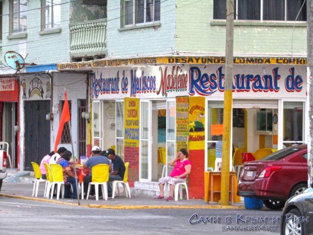 Кафе Веракруз