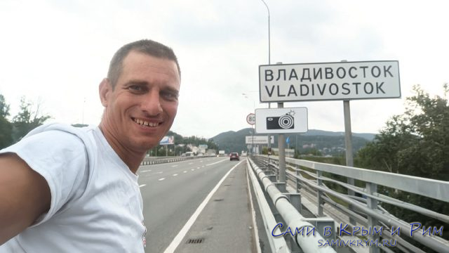 Андрей Бобров: из Крыма во Владивосток на велосипеде за 117 суток